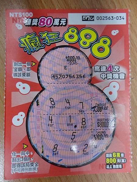 20130411-台灣銀行前媽媽(400-2)