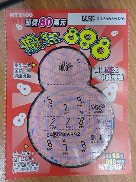 20130411-台灣銀行前媽媽(400-3)