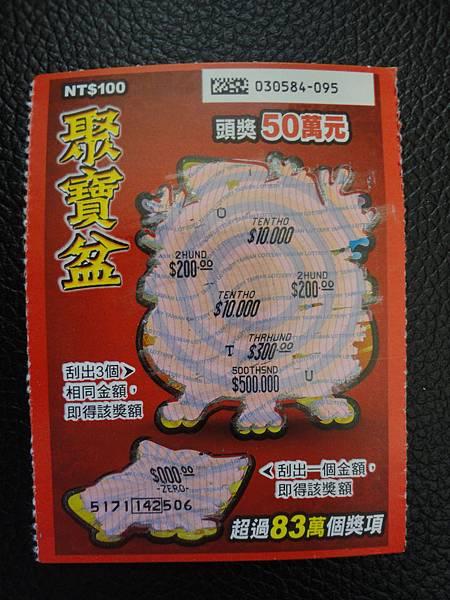 20130424-台灣銀行前媽媽(300-2)