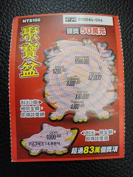 20130424-台灣銀行前媽媽(300-3)