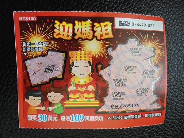20130429-台灣銀行前媽媽(100-1)