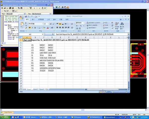 PowerPCB Bom End