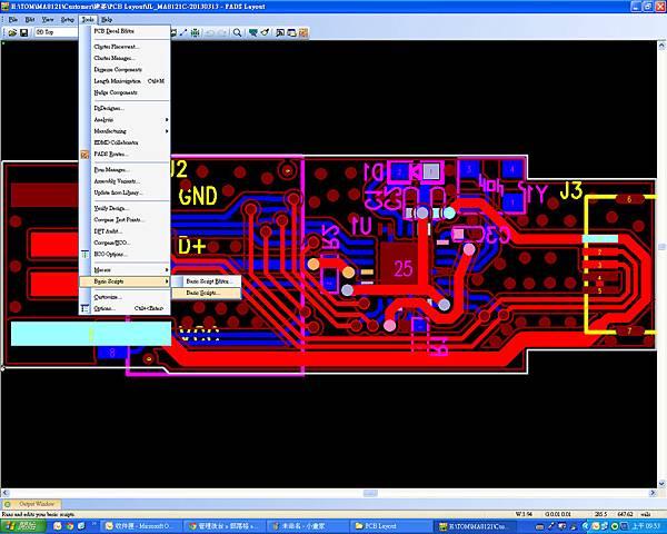 PowerPCB Bom Set1
