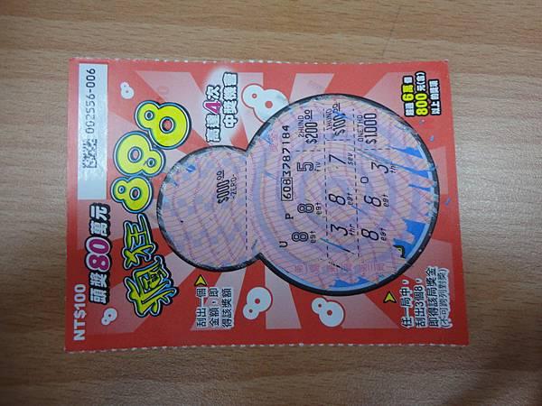 20130526-台灣銀行前媽媽(500-1)