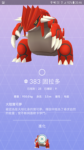 Screenshot_20180219-204618.png