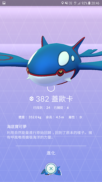 Screenshot_20180219-204624.png