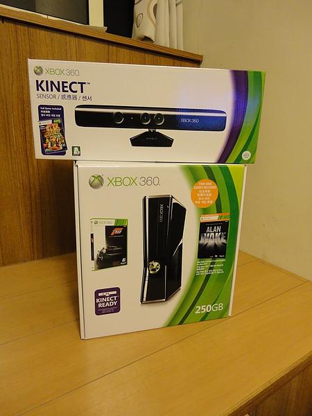 Kinect-1.JPG