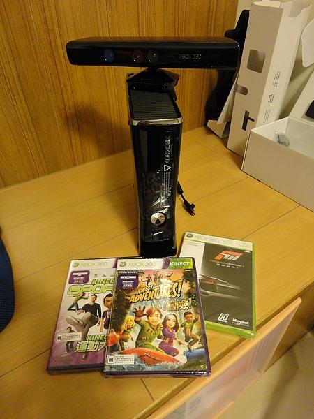 Kinect-2.JPG