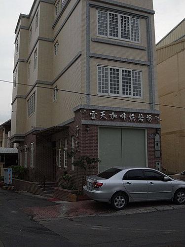 雲天咖啡館