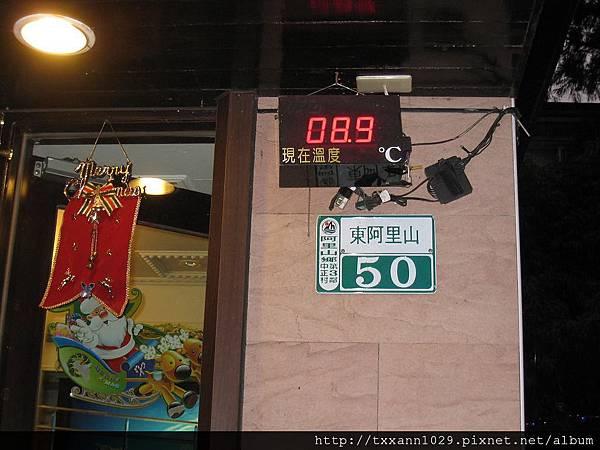 12108神木賓館2.jpg