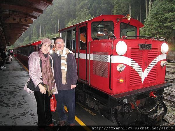 12114阿里山小火車 巴的很大聲.jpg