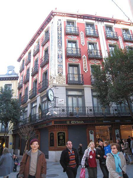 2012 西班牙之旅_0080.jpg
