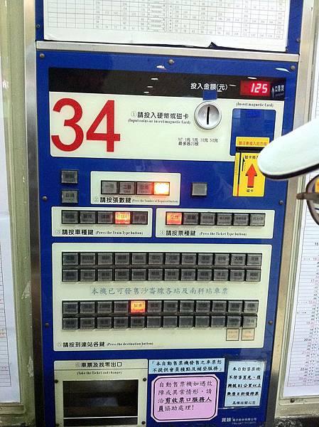 20120714 夜遊屏東_22