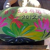 20120729 林家古厝_19