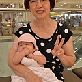 妍妍與奶奶