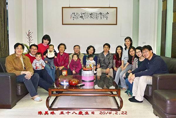 20140222陳美珠+58歲生日..1