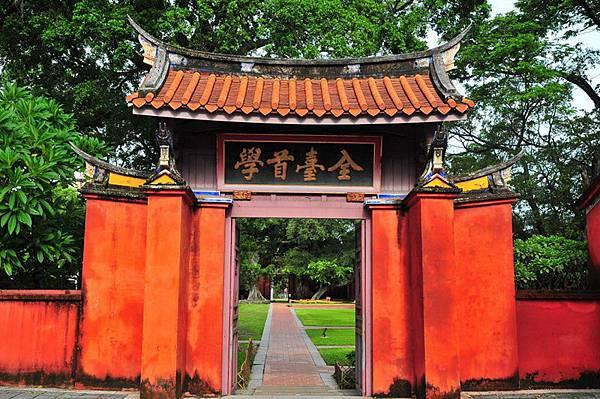 1029019台南孔子廟.jpg