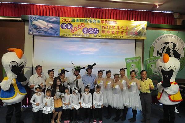 1029021黑面琵鷺保育季.jpg