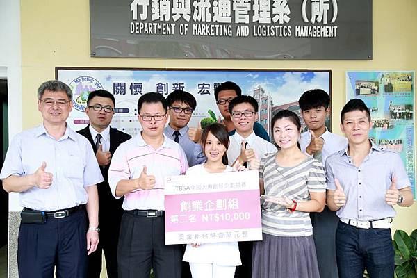 0601026遠東創新競賽.jpg