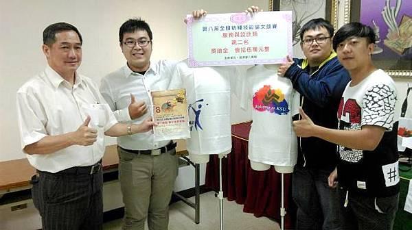 0831020紡織技術競賽.jpg