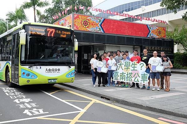 0831013大學生搭公車.jpg