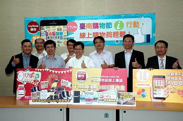 1031001台南購物節.jpg