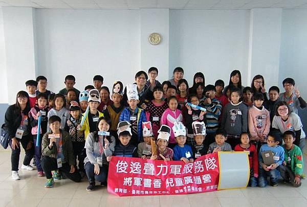 0125021兒童廣播營.jpg