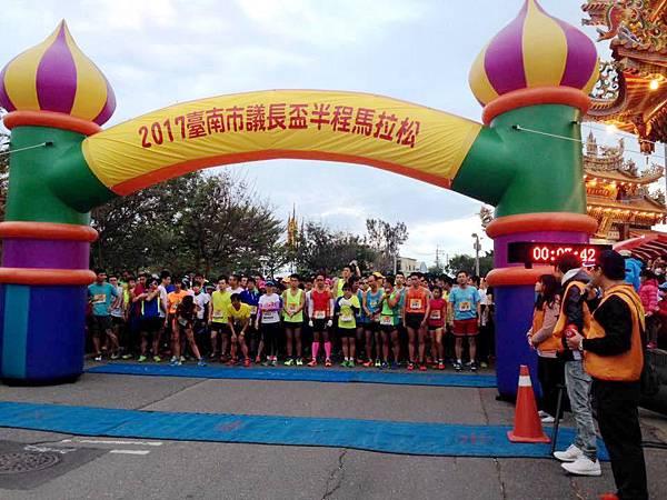 0226001台南市樂跑協會.jpg