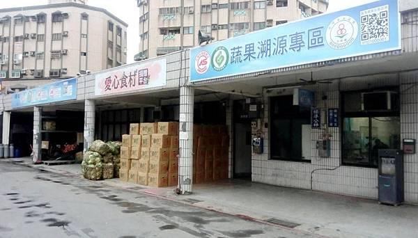 0330011新竹市果菜市場.jpg