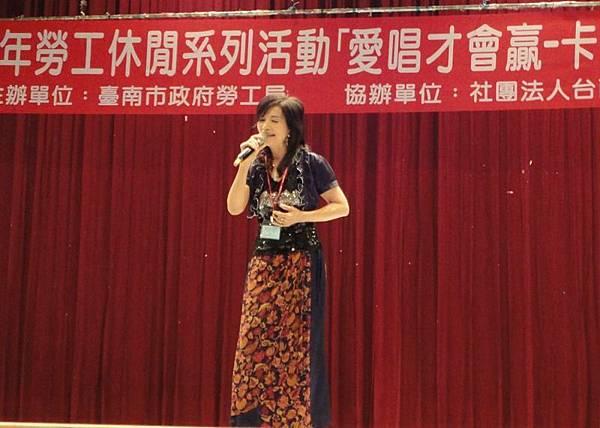 0430015勞工歌唱比賽.jpg
