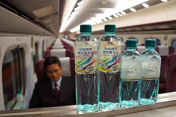 0531004台鹽鹼性離子水.jpg
