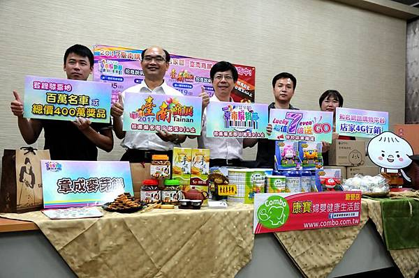0626002台南購物節.jpg