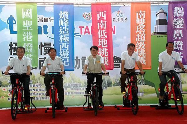 0831001台灣自行車節.jpg
