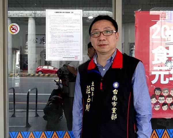 0831003立法院變民進黨立法局.JPG