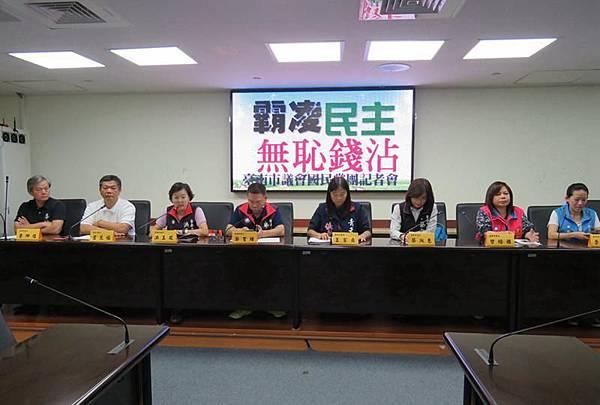 0831004國民黨團前瞻.JPG