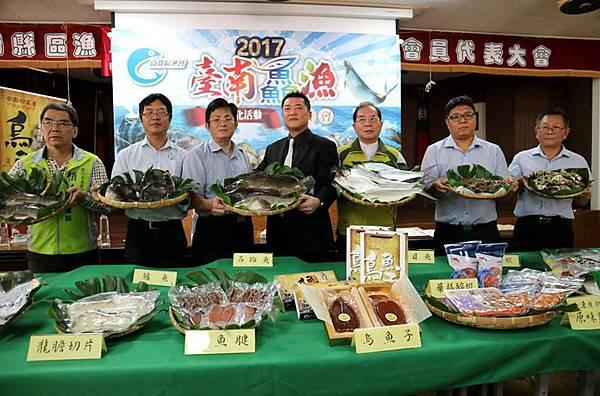 1031003台南漁特產活動.jpg