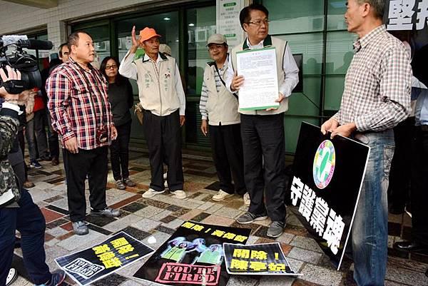 1229009綠黨員要求開除黨藉.jpg