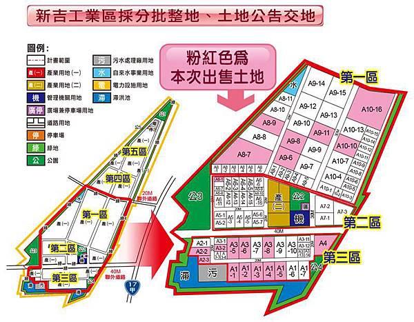 0226013新吉工業區出售狀況圖.jpg