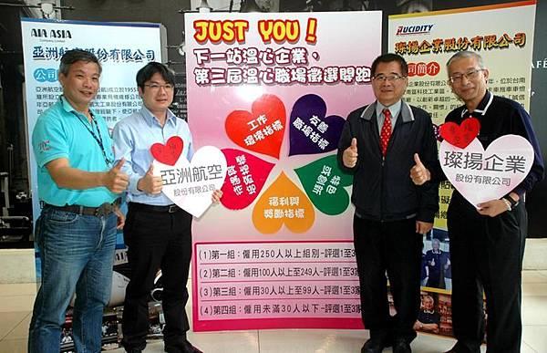 0227006溫心職場徵選.JPG