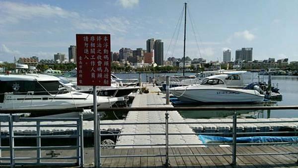 0306013安平漁港遊艇碼頭.jpg