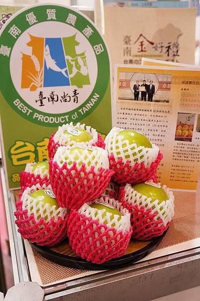 0306002日本東京國際食品展.JPG