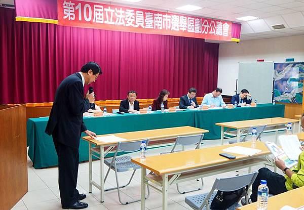 0306007謝龍介選區劃分.JPG