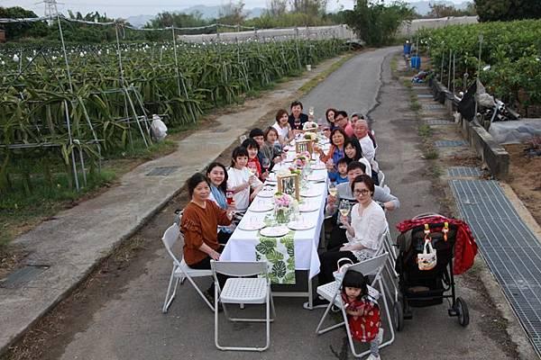 0409019崑大果園餐酒會.jpg