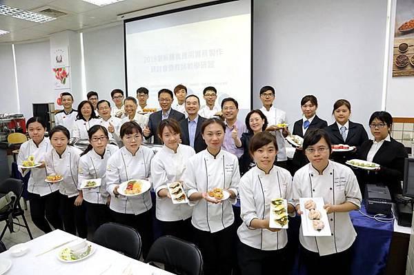 0409017創新麵食研討會.jpg