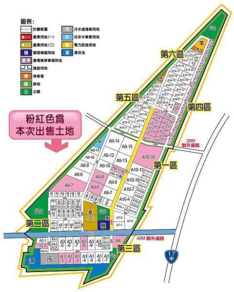 0423025新吉工業區土地出售現況.jpg