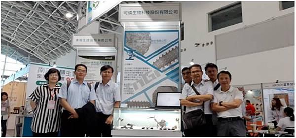 0615025醫材產業.jpg