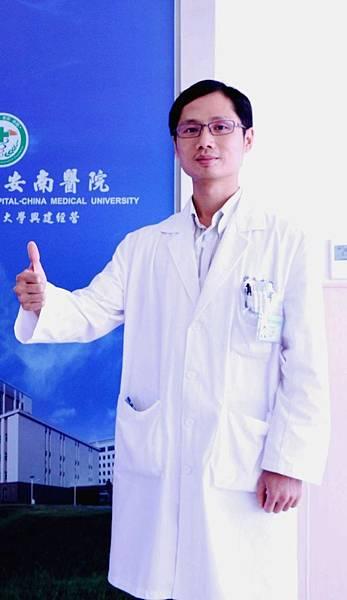 0813012安南胃潰瘍李建欣醫師.jpg