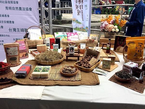 0830036友善環境耕作農產品.JPG