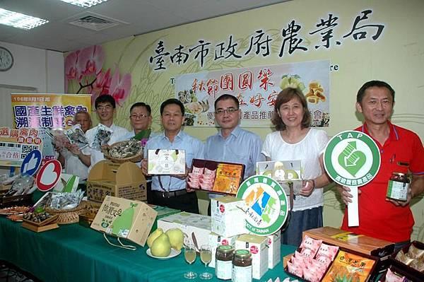 0912009秋節農漁產行銷.JPG