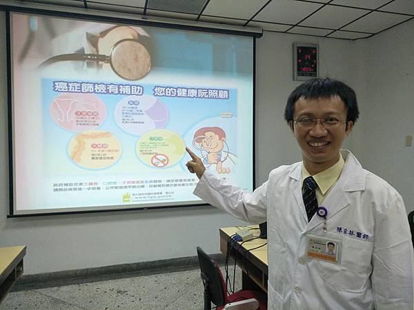 0914022新營家醫科陳宗林醫.jpg